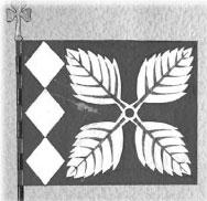 Ehdotus Kontutyttöjen lipuksi